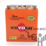 KOYOKO NANOGEL BATTERY YTZ8 12V7.2AH/10HR