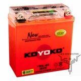 KOYOKO YB5L -BS - G2 NanoGel Battery Maintenance Free