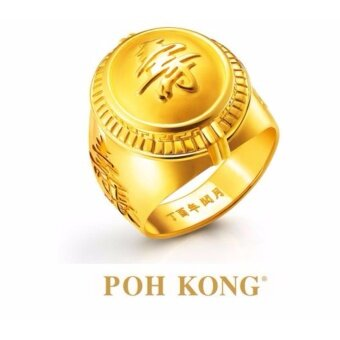 POH KONG Auspicious 916/22k Yellow Gold Jewellery Leap Month Giftfor Men & Parents - Longevity Gold Ring