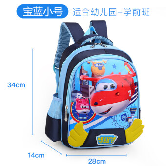 Preschool cute in the large class children's backpack kindergarten school bag
