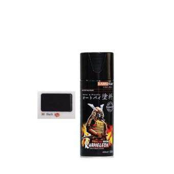 Samurai Spray Paint GLOSS Black(Black) 30#
