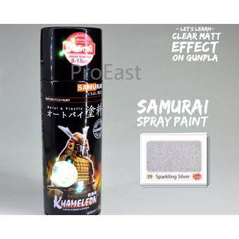 Samurai Spray Paint Metallic Color 39# Sparkling Silver