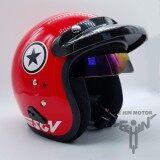 SGV Star Helmet