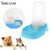 SOKANO Automatic Pet Food Water Feeder Dispenser - Blue