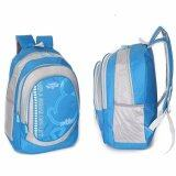 SOKANO Kindergarten or Primary School Kid Backpack- Design M Blue