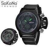SoKaNo Trendz 7166 Men Premium Sport Watch - Green