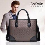 SoKaNo Trendz S001 Premium Canvas Briefcase- Brown