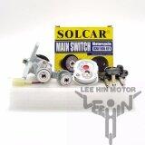 Solcar Main Switch Yamaha 135LC (V1) Ignition key 1 Set