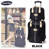 Travel Star 2 in 1 HERO Travel Bag with Trolley - Black