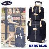 Travel Star 2 in 1 HERO Travel Bag with Trolley - Dark Blue