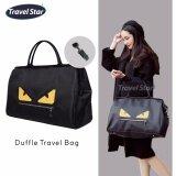 Travel Star 699 Large Capacity Duffle Travel Bag - Yellow Eye