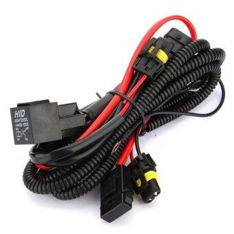 Xenon HID Conversion Kit Relay Wiring Harness For H1 H7 H8 H9 H119005 9006 5202