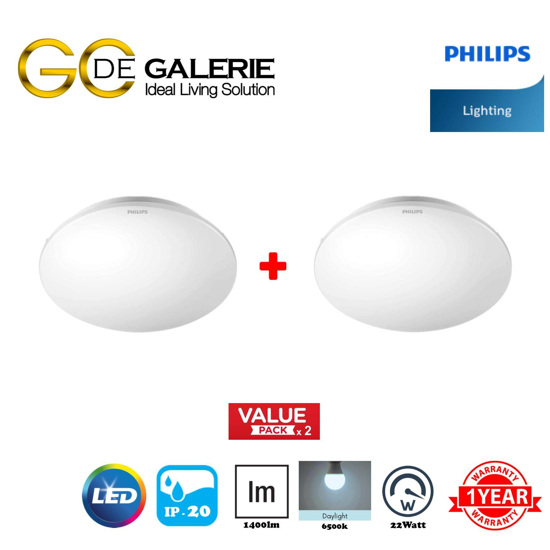 CEILING LIGHT LED PHILIPS MOIRE 33365 22W 65K WH (2 PACK)
