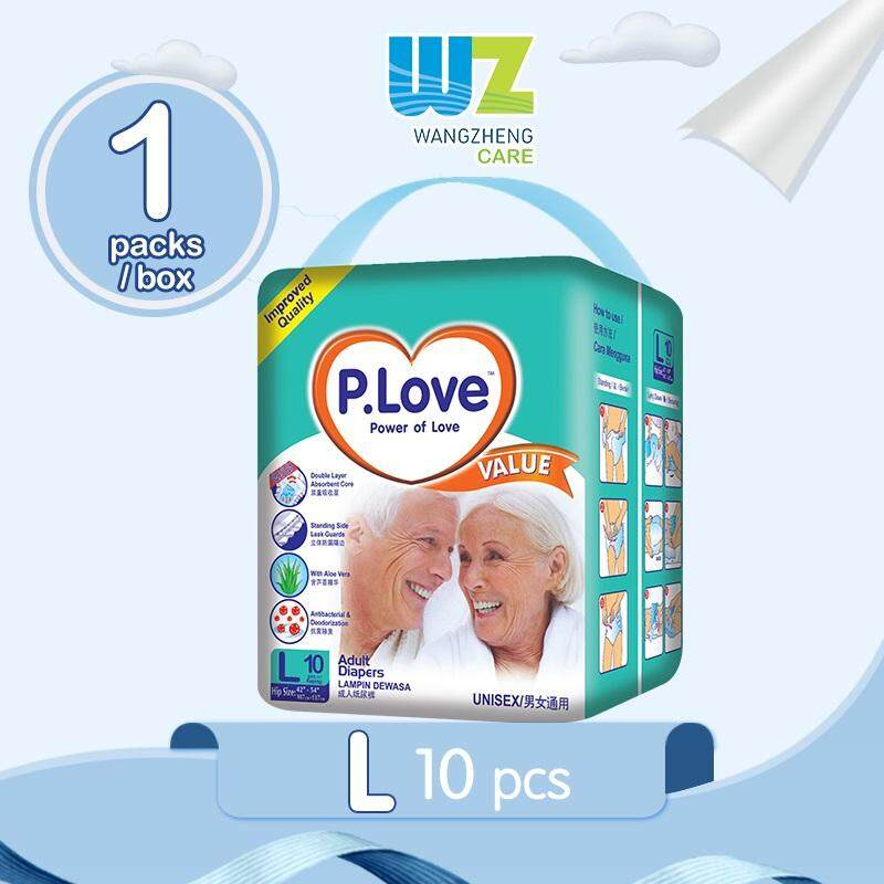 PLove Value Adult Tape Diapers L10 x 1 Pack [WangZheng CARE]