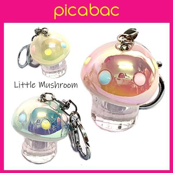 Picabac PREMIUM GIFTS bag charm Mushroom keychain PACBC-MUSH01