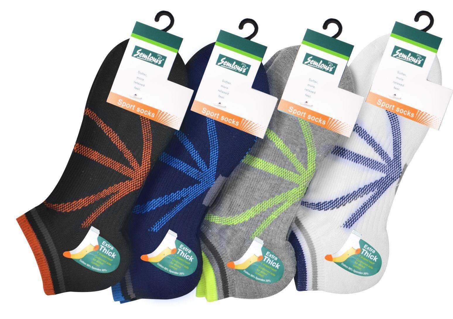 Semlouis Sport Low Cut Cushion Base Socks - Sunburst Lines / PAIR