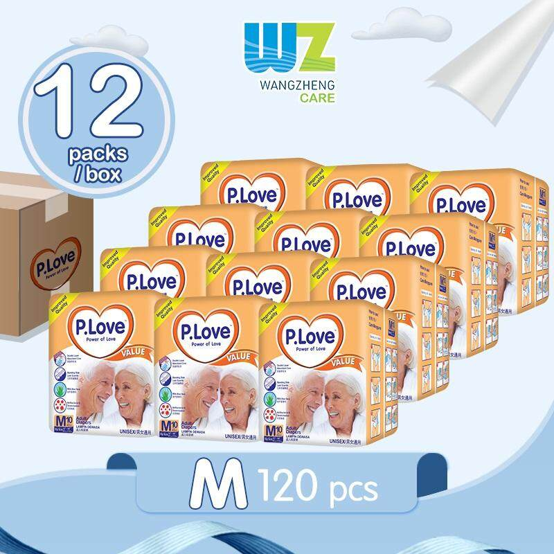 PLove Value Adult Tape Diapers M10/L10/XL8 x 12 Packs [WangZheng CARE]