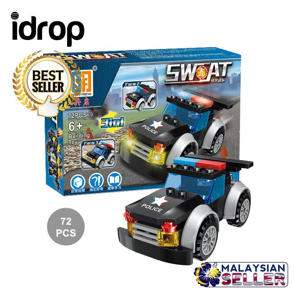 72 Pcs Colorful Swat Police Car Creative Building Block Toy Set For Kids Children -