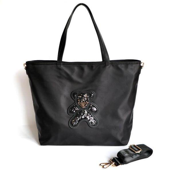 PD Nylon CrossBody Bag/Shoulder Bag With Logo Shinny Bear W47/35*H35*D15(cm)