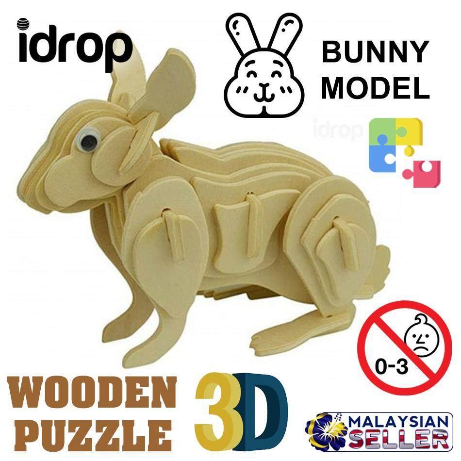 idrop 3D Wooden Plywood Puzzle Rabbit Bunny Construction Model [ DJ008# ] -