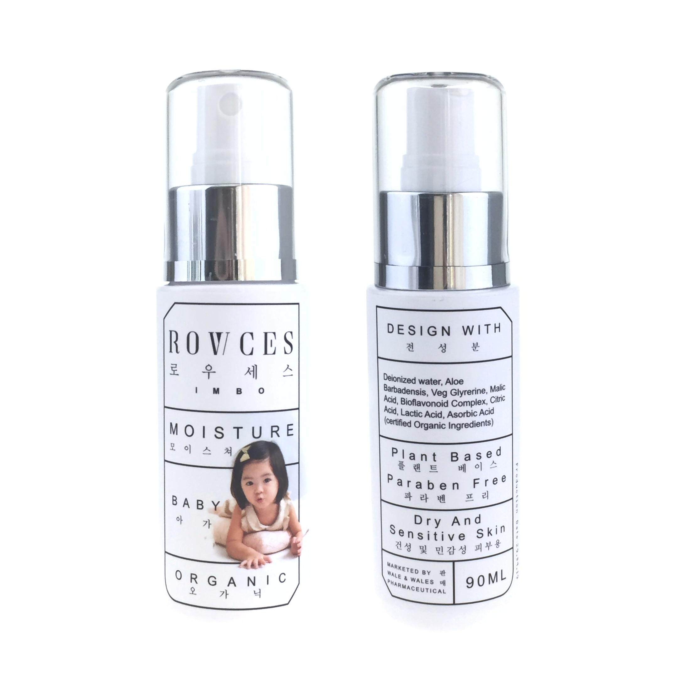 ROWCES [IMBO] Moisture Mist to Baby Body 90ML
