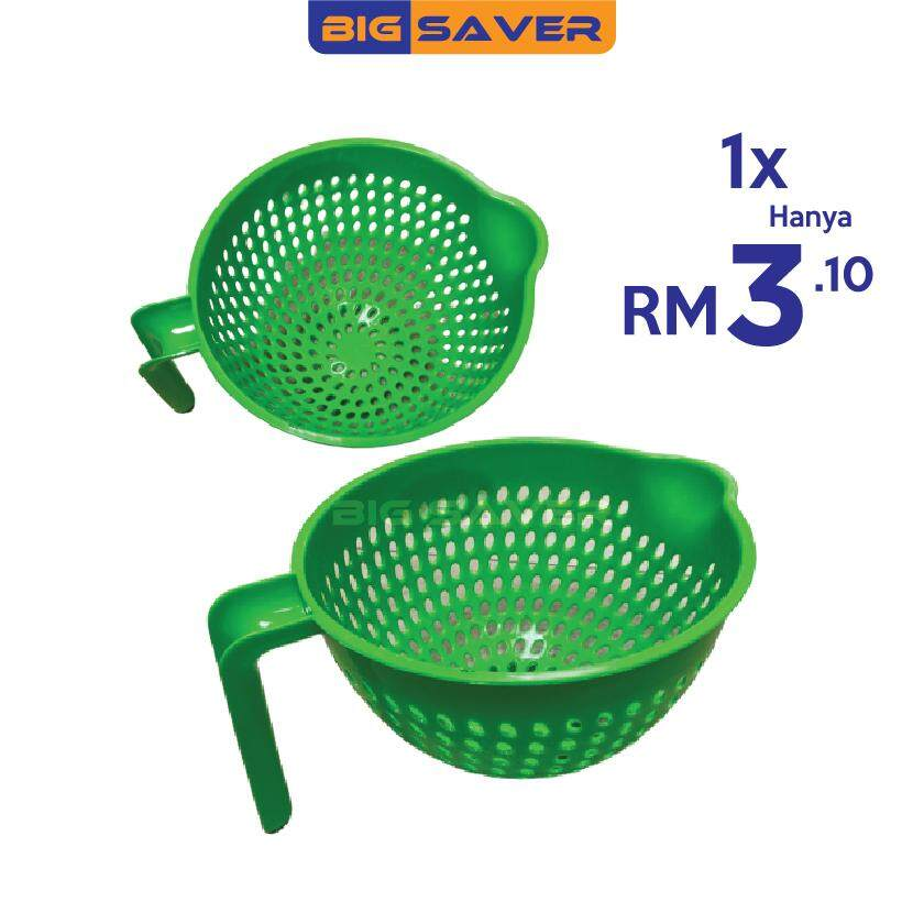 Small Plastic Round Food Strainers