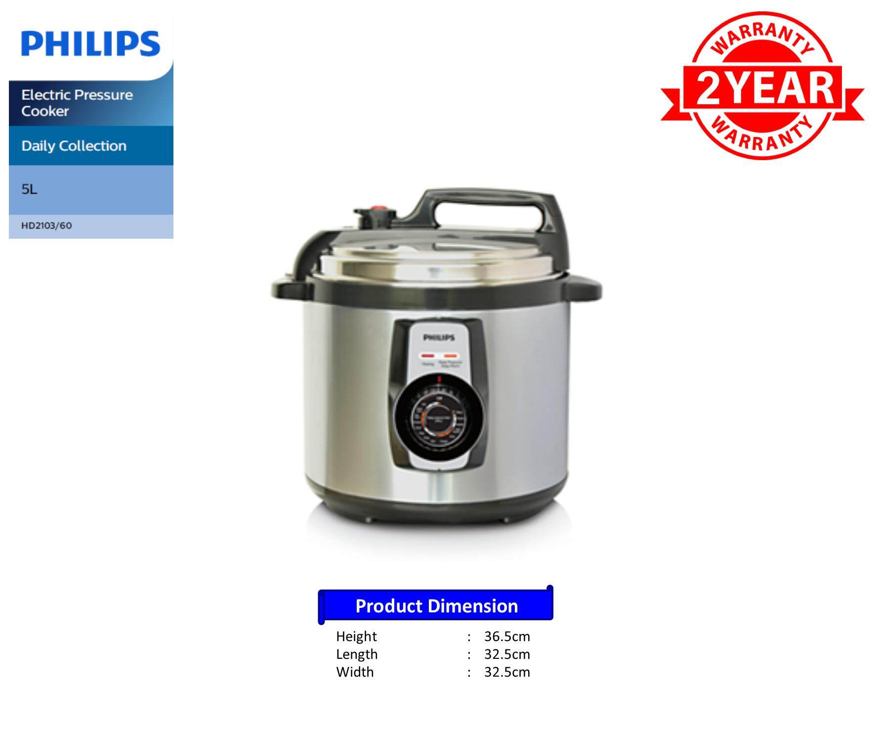 PHILIPS DAILY COLLECTION ELECTRIC PRESSURE COOKER HD2103 5L