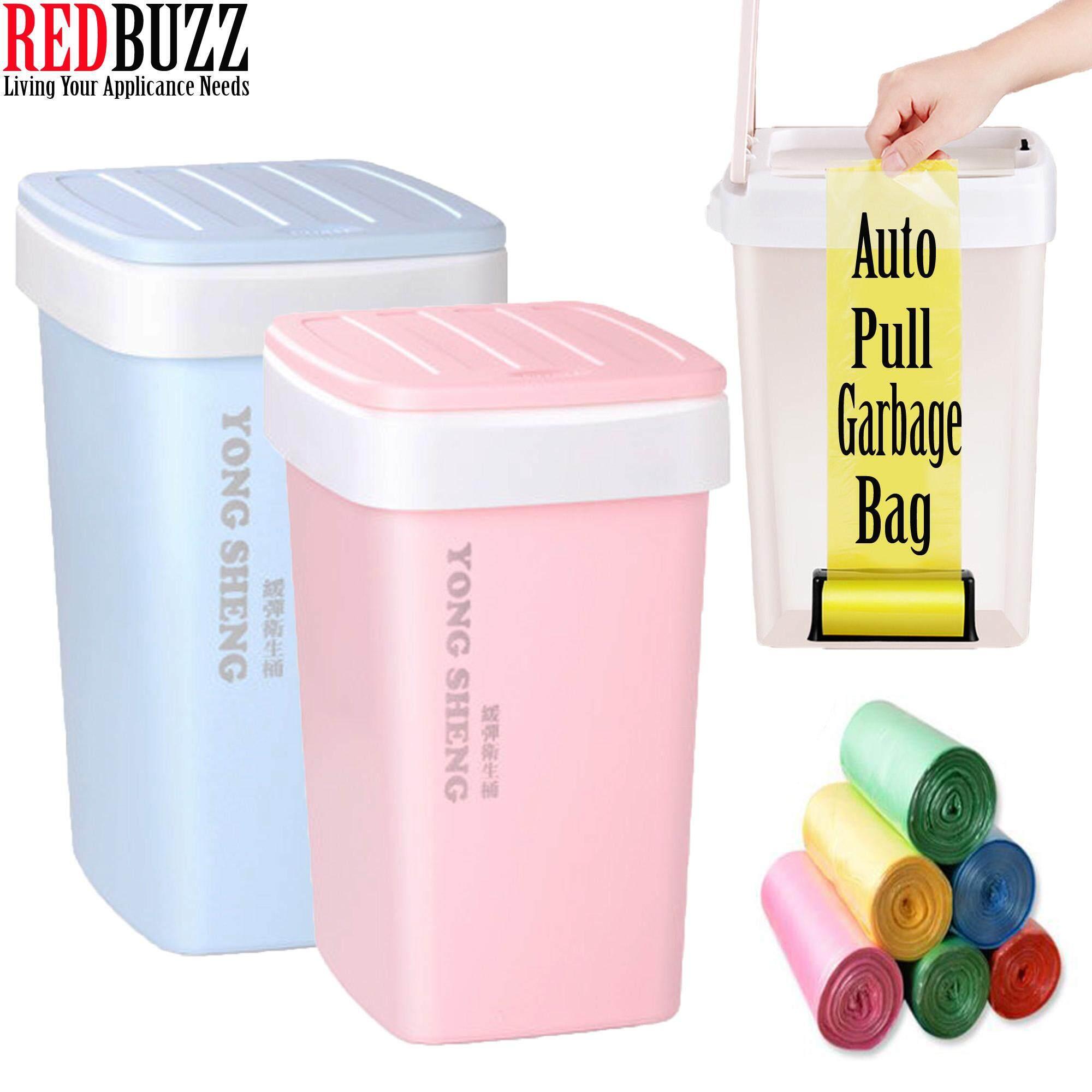 REDBUZZ Auto Pulling Garbage Bag Dustbin /Sanitary Bucket + Free 6R Garbage Bag