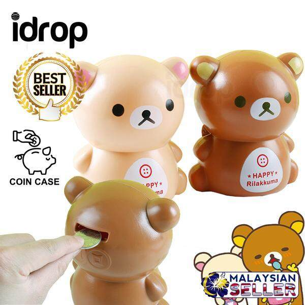 idrop Cute Cartoon Bear Bank Coin Saving Case Container  [Dark Brown & Light Brown (Randomly Given)] -