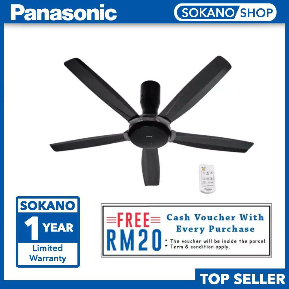 Panasonic F-M14D5 Bayu 5 5-Blade 1400mm (56 inch) Ceiling Fan