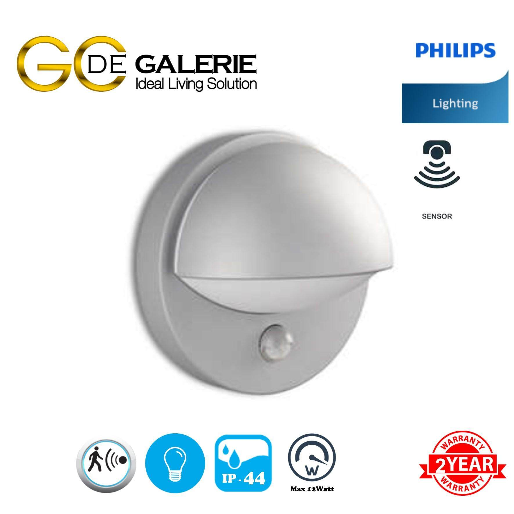 WALL LIGHT PHILIPS 16246 GREY 1x12W
