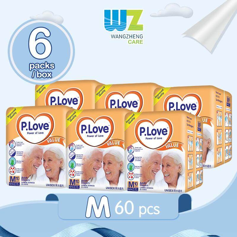 PLove Value Adult Tape Diapers M10 x 6 Packs [WangZheng CARE]