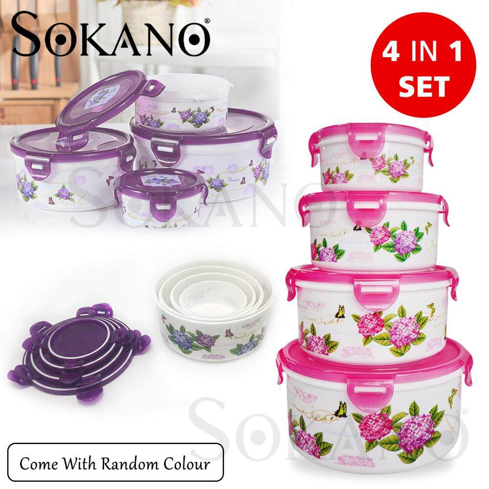 SOKANO FC005 Set of 4 PP Food Container With Floral Design and Clip Cover (Random Colour Same Design)