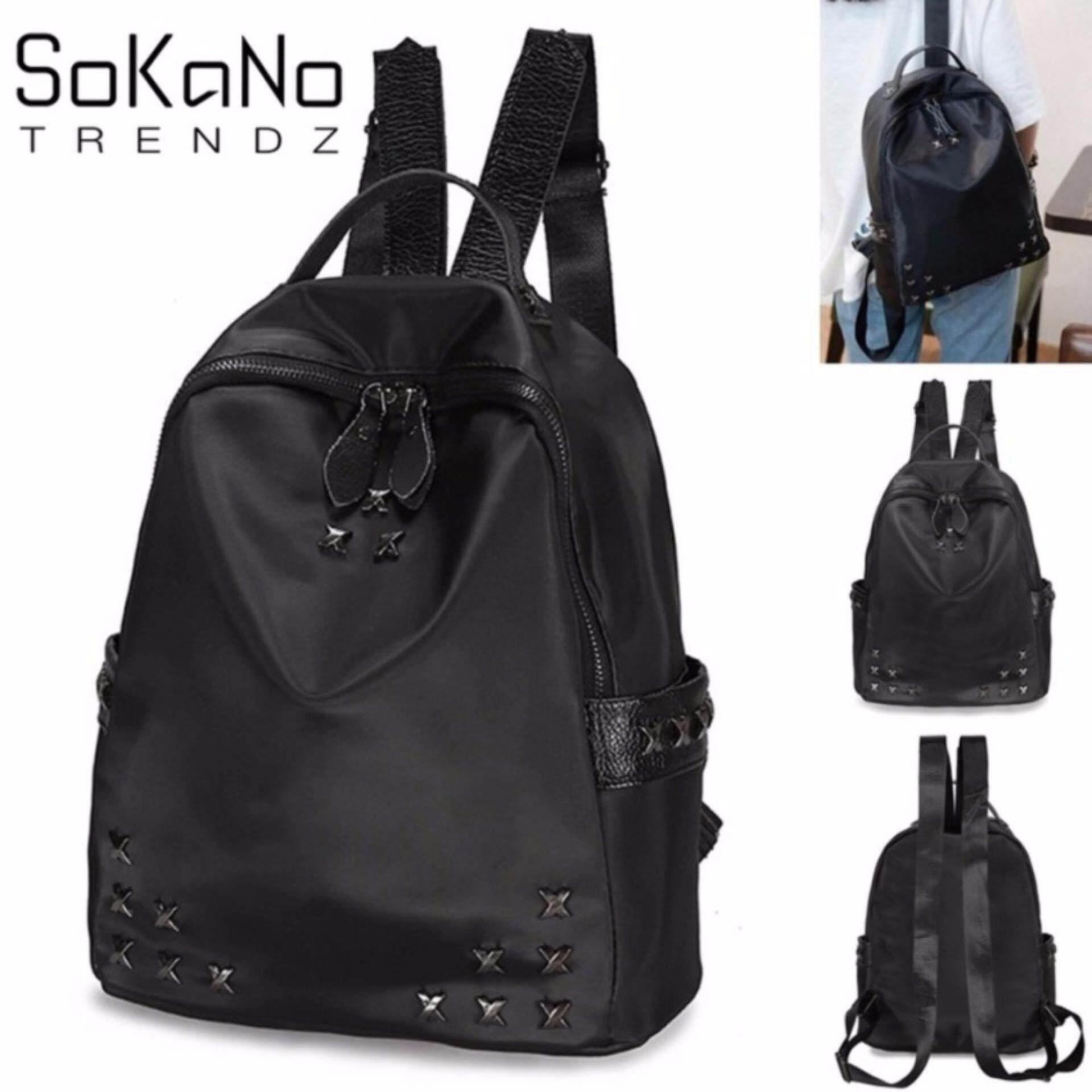 SoKaNo Trendz Korean Movie Inspired SKN748 Rivet Nylon Double Straps Backpack- Black