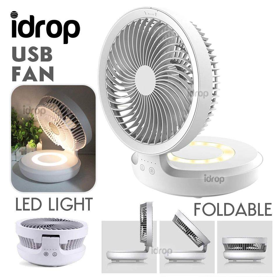 idrop 2 IN 1 Foldable Portable USB Rechargeable Fan with LED Lights
