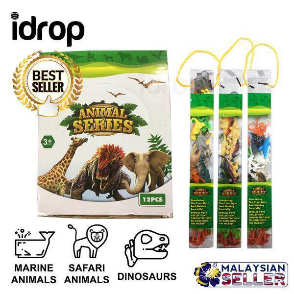 idrop 12 Pcs Animal World Series Mini Figure Toy Set For Kids Children (1 LONG BOX) -