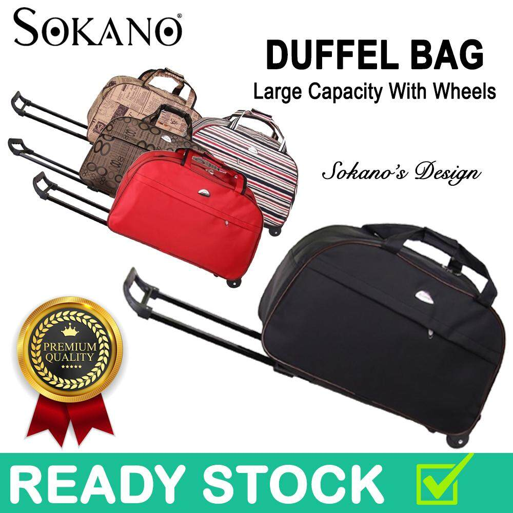 TRAVEL STAR Large Capacity Duffel Travel Bag With Trolley- Design 1