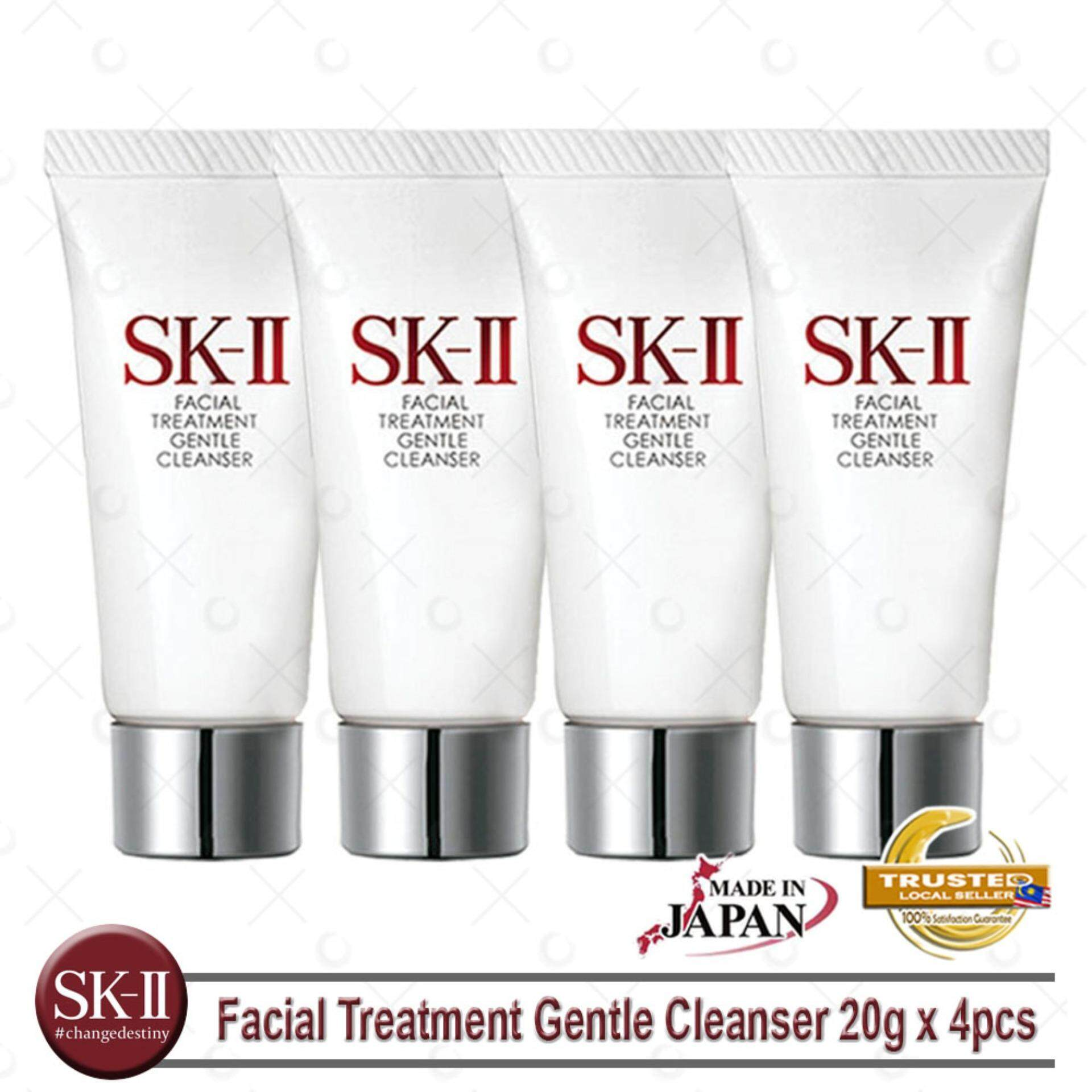 SK-II Facial Treatment Gentle Cleanser 20g x 4