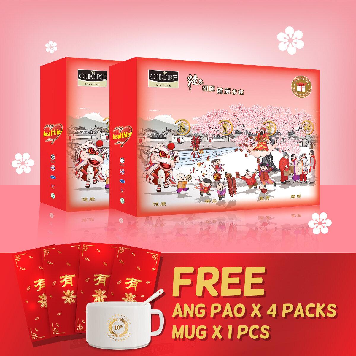 【CNY2020】CHOBE MASTER Prosperity Gift Box (8 boxes) FREE 4 packs Angpao + 1 Mug