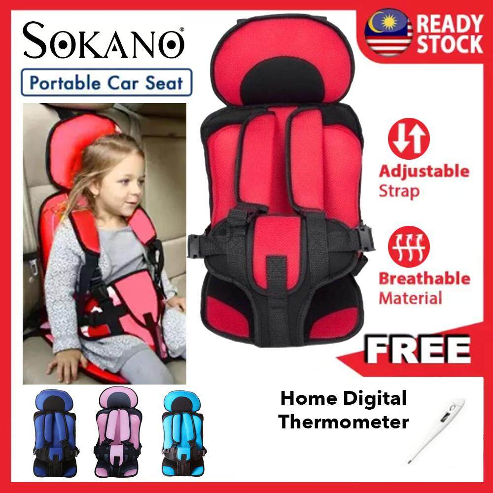 SOKANO Premium Baby Child Kid Safety Car Seat Car Cushion- Red (Free Thermometer)