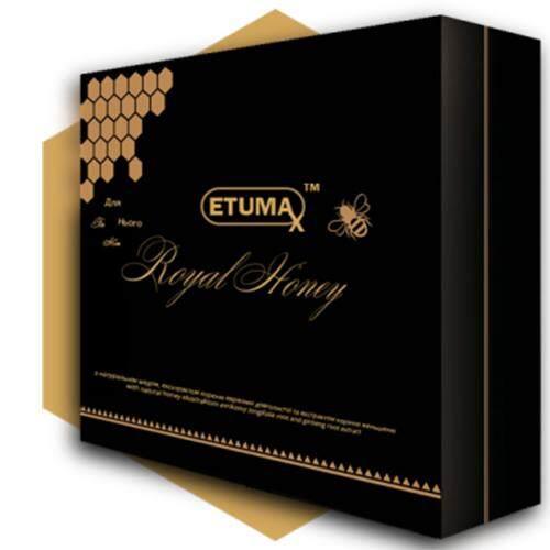VIP Royal Honey 12*20 gram