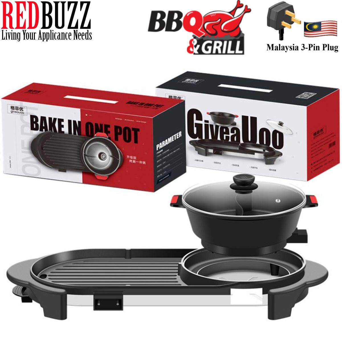 REDBUZZ 2 in 1 Dual-Temperature Control Multifunction BBQ Electronic Pan Grill Teppanyaki & Hot Pot Steamboat Combination