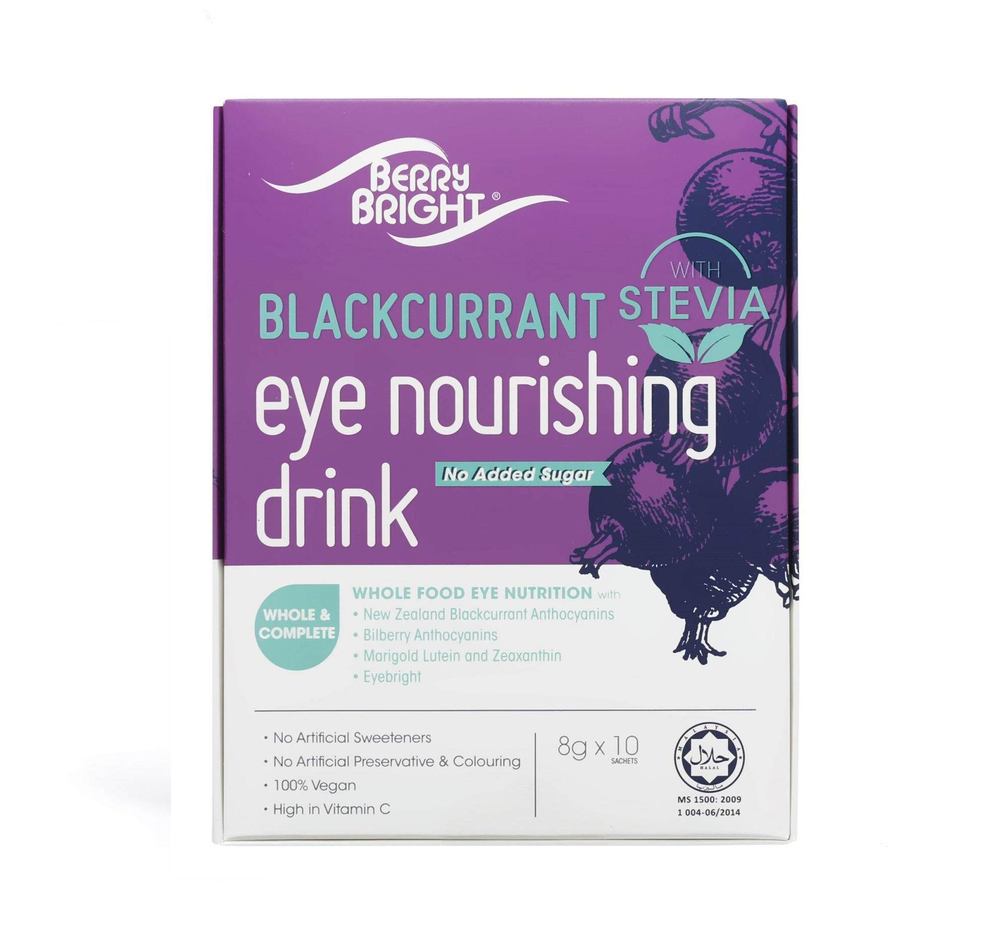 Berry Bright Eye Nourishing Drink with Stevia, 10 Sachets (10-Day Supply) Natural Healthy Vision Supplement with Lutein Zeaxanthin Anthocyanin Eyebright High Vitamin C