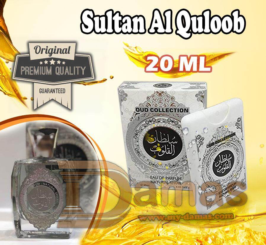 Sultan Al Quloob Oud Perfume 20 ml For Men Pocket Spray perfume for men