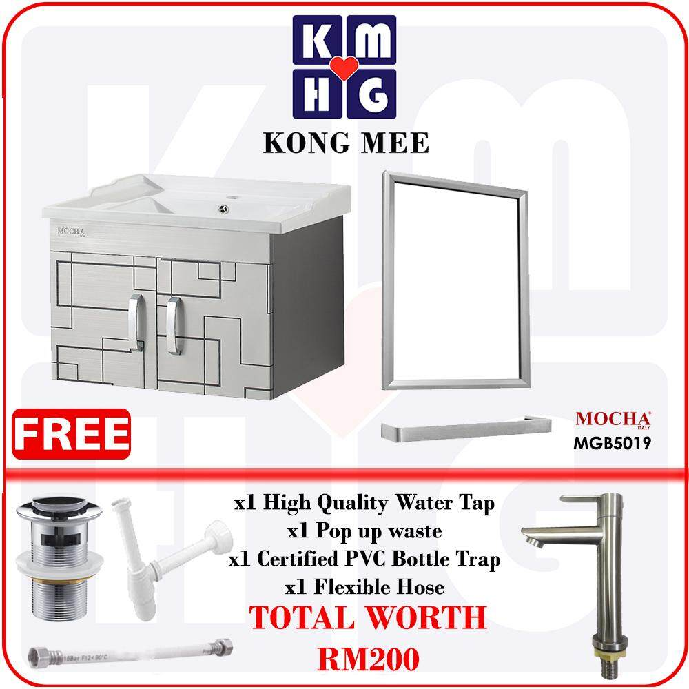 Mocha Italy - Close-Coupled Washdown Water Closet + FREE GIFTS (MWC7604A)  High Quality Premium Toilet Bowl Slow Close Two Half Dual Flush Bathroom Washroom Plumbing Fixtures Luxury