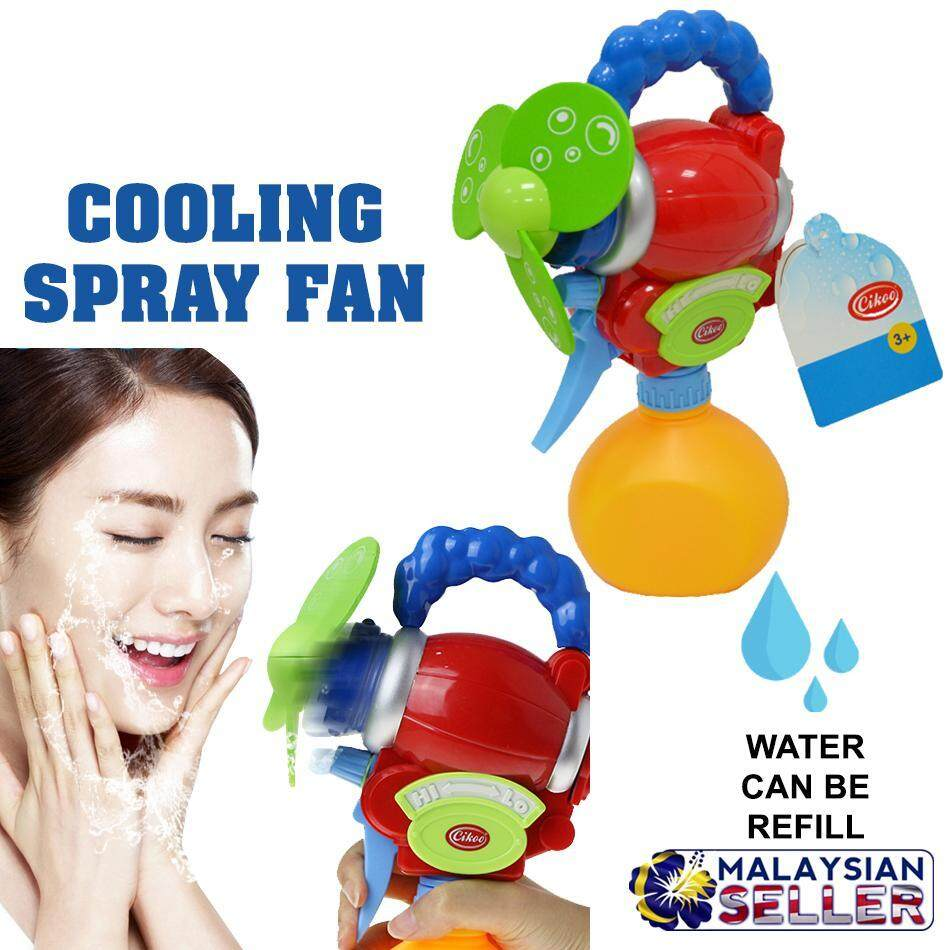 Mini Watering Can Cooling Spray Fan Toy for Kids Children [ 113458# ]