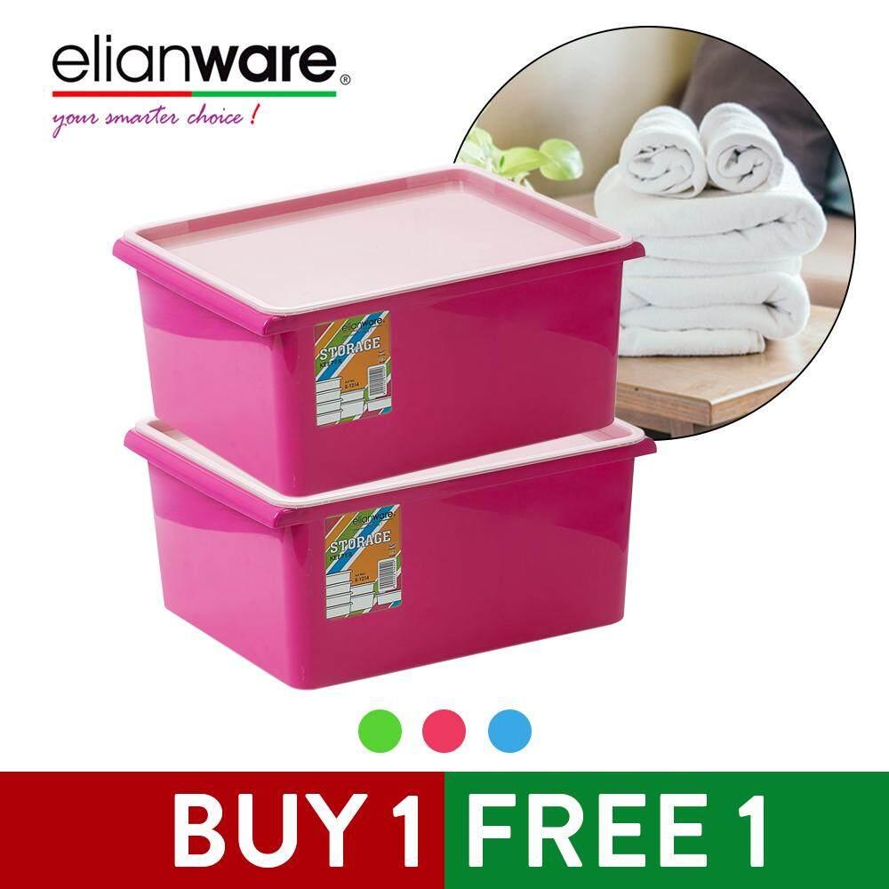 Elianware [BUY 1 FREE 1] 14 Litre Bedsheet Towel Transparent Cover Almari Storage Box Wardrobe Organizer