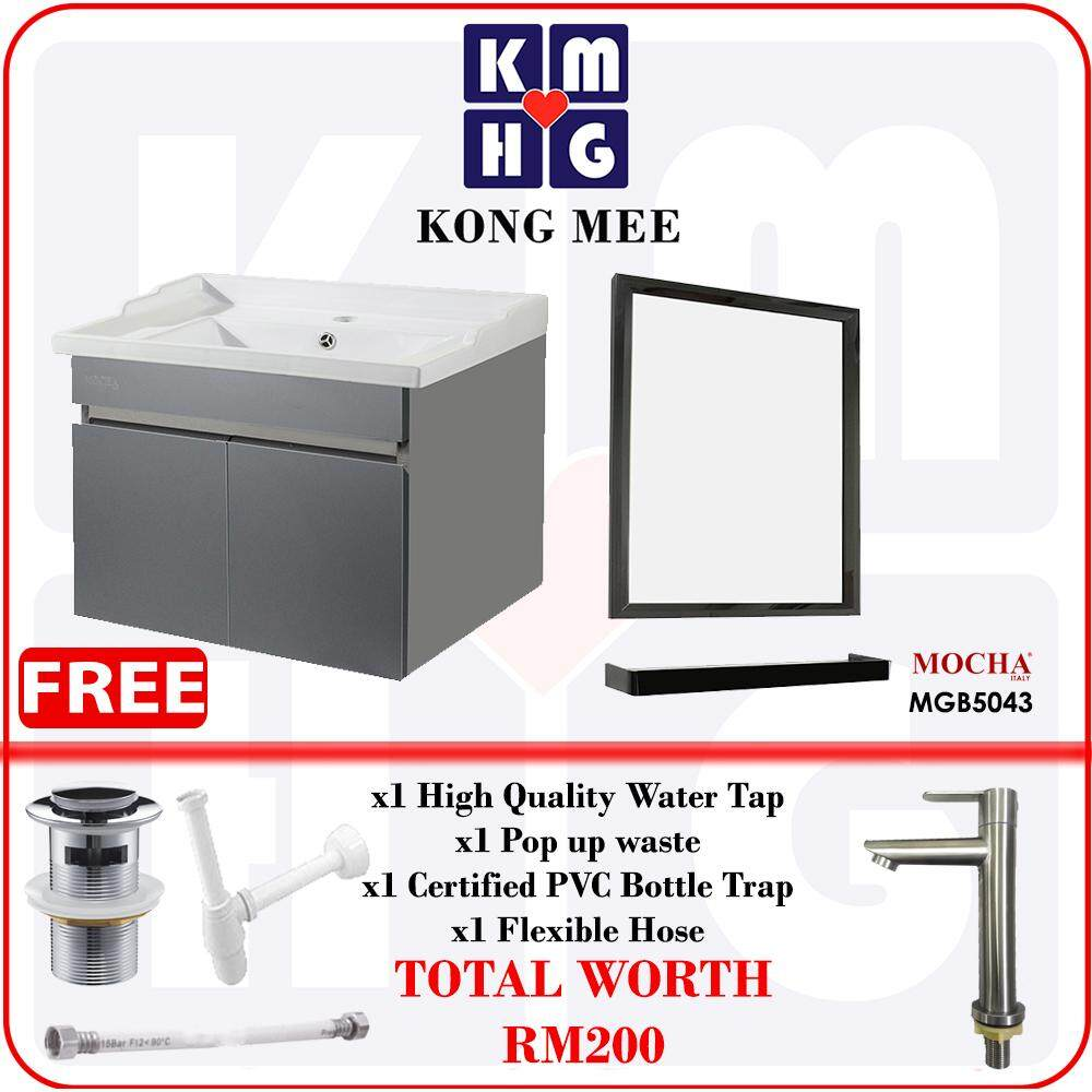 MOCHA ITALY - Matte black 3 Ways Exposed Shower Set  Shower set bathroom water tap kong mee high quality