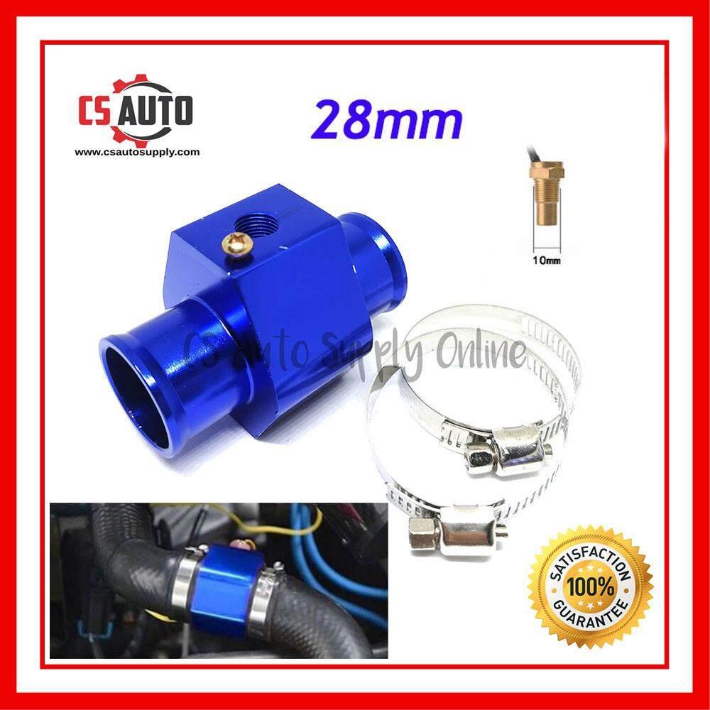 [cs auto] Water Temperature Joint Pipe 28mm Gauge Radiator Hose Adapter Temp Sensor Adaptor malaysia ready stock