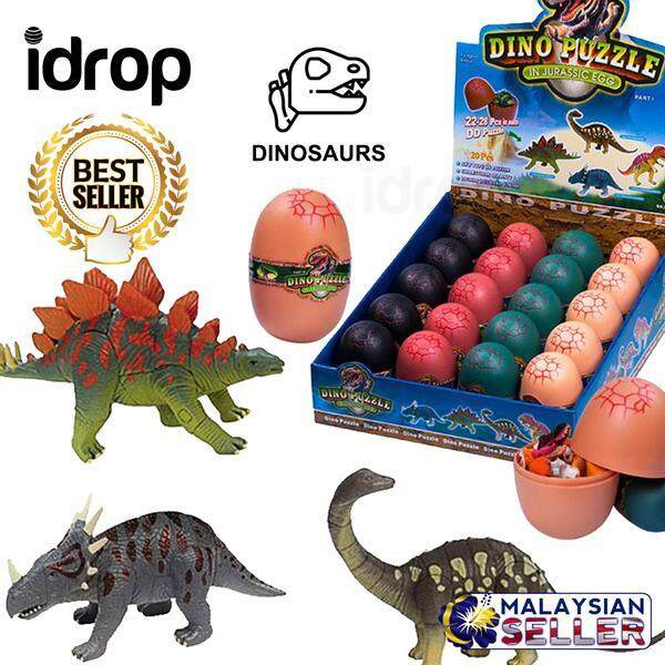 idrop Assembling 3D Puzzle Educational Egg Toy Dinosaur Worlds For Kids Children (1 EGG) toys education - Set 2